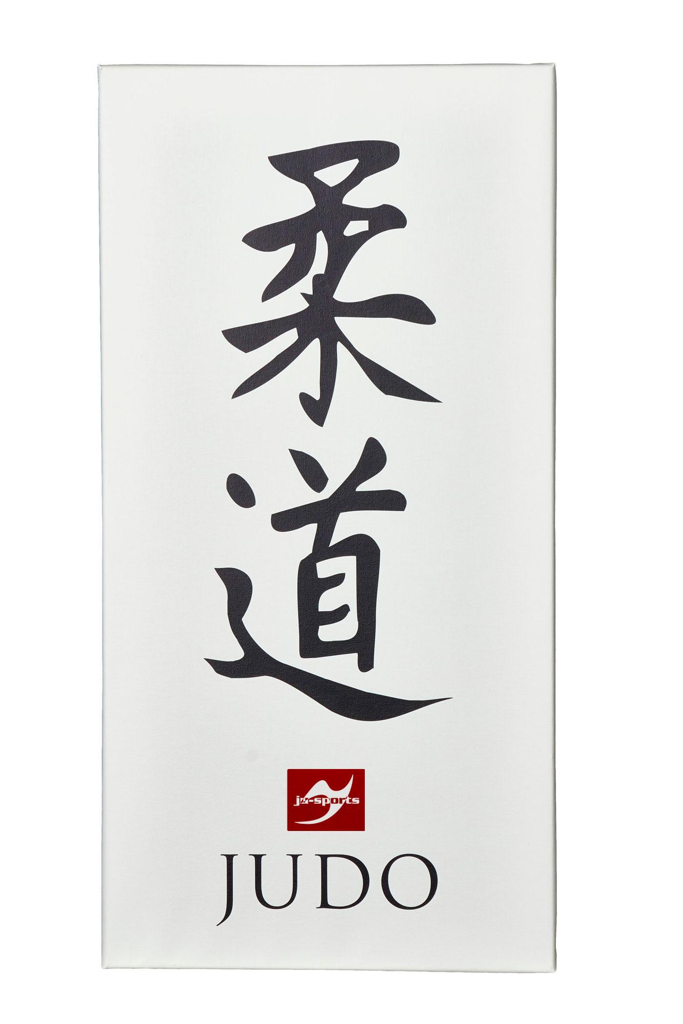 ju sports leinwanddruck judo kanji 80x40cm keilrahmen druck auf leinwand ebay. Black Bedroom Furniture Sets. Home Design Ideas